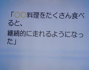 d0357065_12521421.jpg