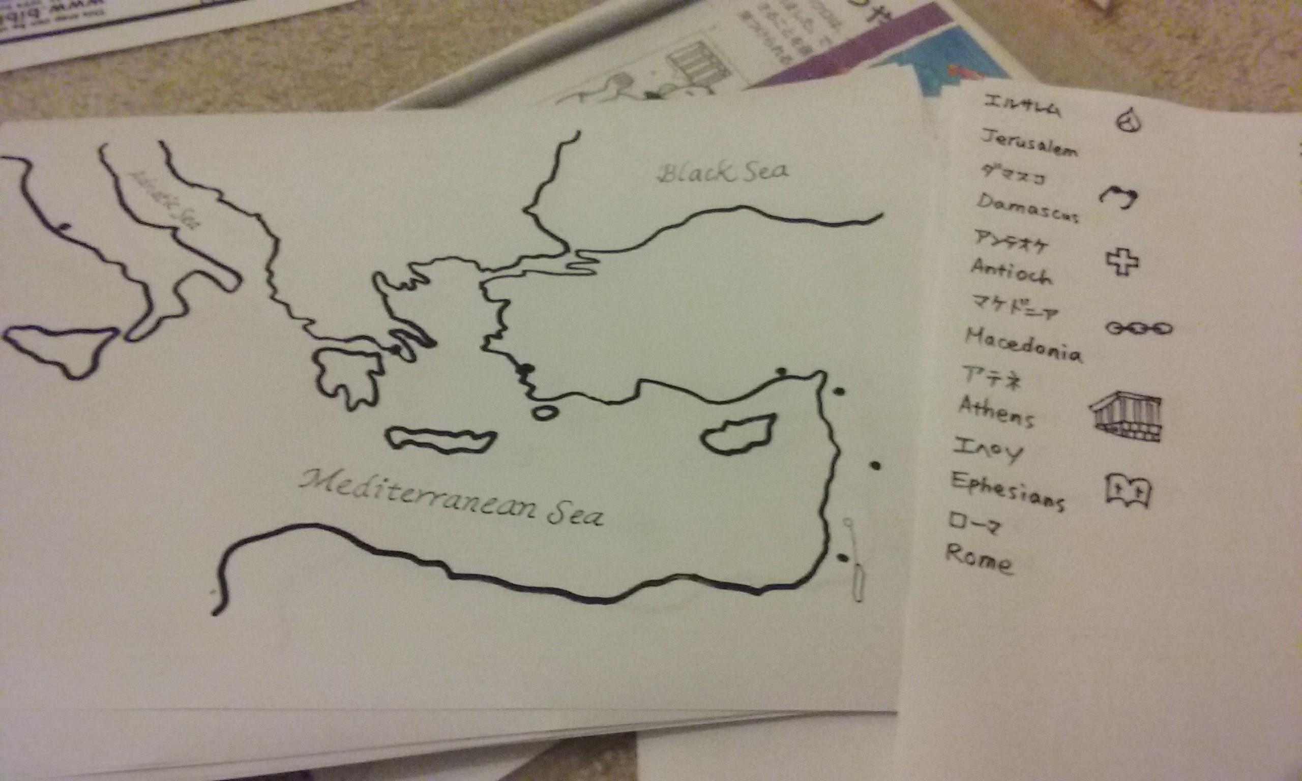 パウロの足跡☆地図作り_f0234165_17463346.jpg