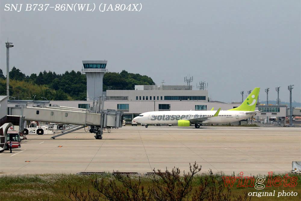 '17年 大分空港(RJFO)レポート ・・・ SNJ/JA804X_f0352866_2222912.jpg