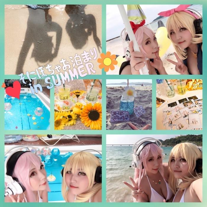 そにぽちゃお泊まり in SUMMER!_a0157480_15254596.jpg