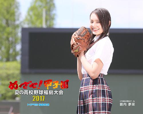 高校野球_a0131903_11351273.jpg