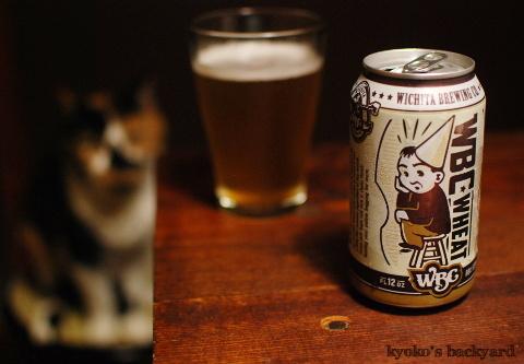 ビールと隊長(猫)_b0253205_04212120.jpg