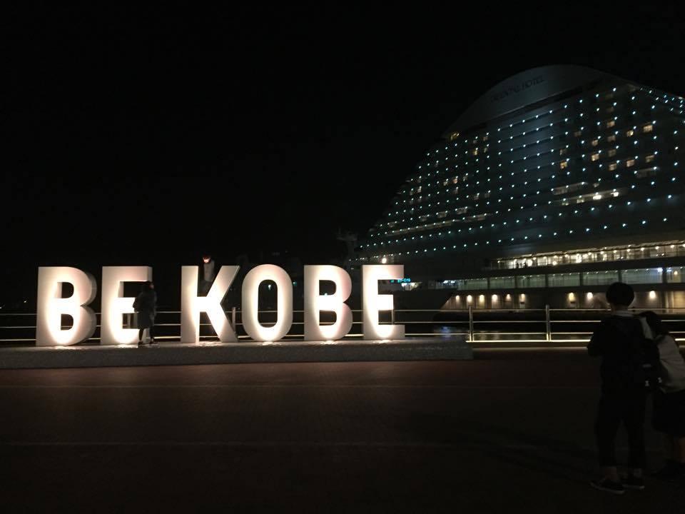 港神戸 祝150周年_e0025817_2371315.jpg