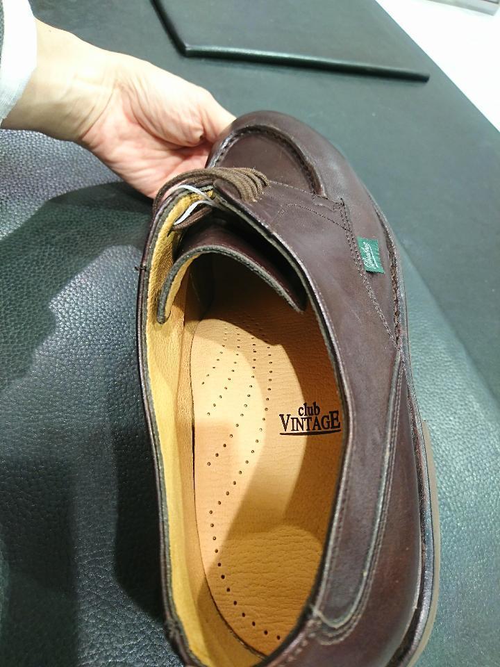 靴の中で足を安定させます。_b0226322_11162715.jpg
