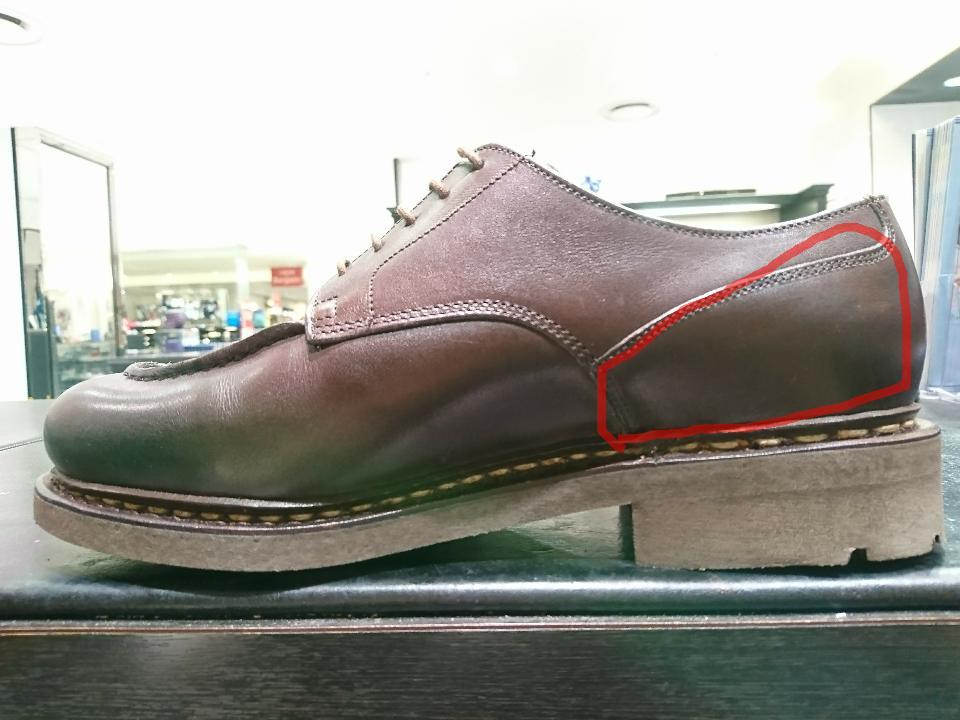 靴の中で足を安定させます。_b0226322_14300857.jpg