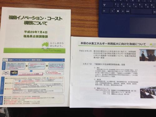 『会派・意見交換、学習会』_f0259324_1140319.jpg