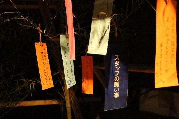 星に願いを七夕DAYS♪_b0174425_01074700.jpg