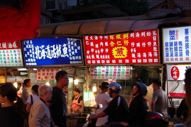 台湾華語と繁体字を勉強するために練習帳を買いました_d0362031_08531160.jpg