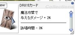 d0067837_139038.jpg