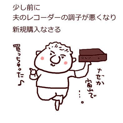 f0368538_09454440.jpg