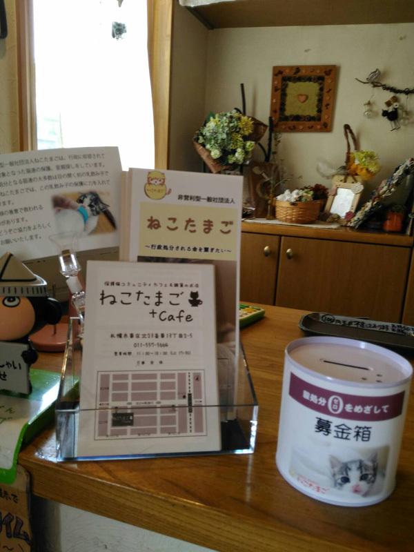 シチューのお店 ポトフさん_f0152939_20413874.jpg