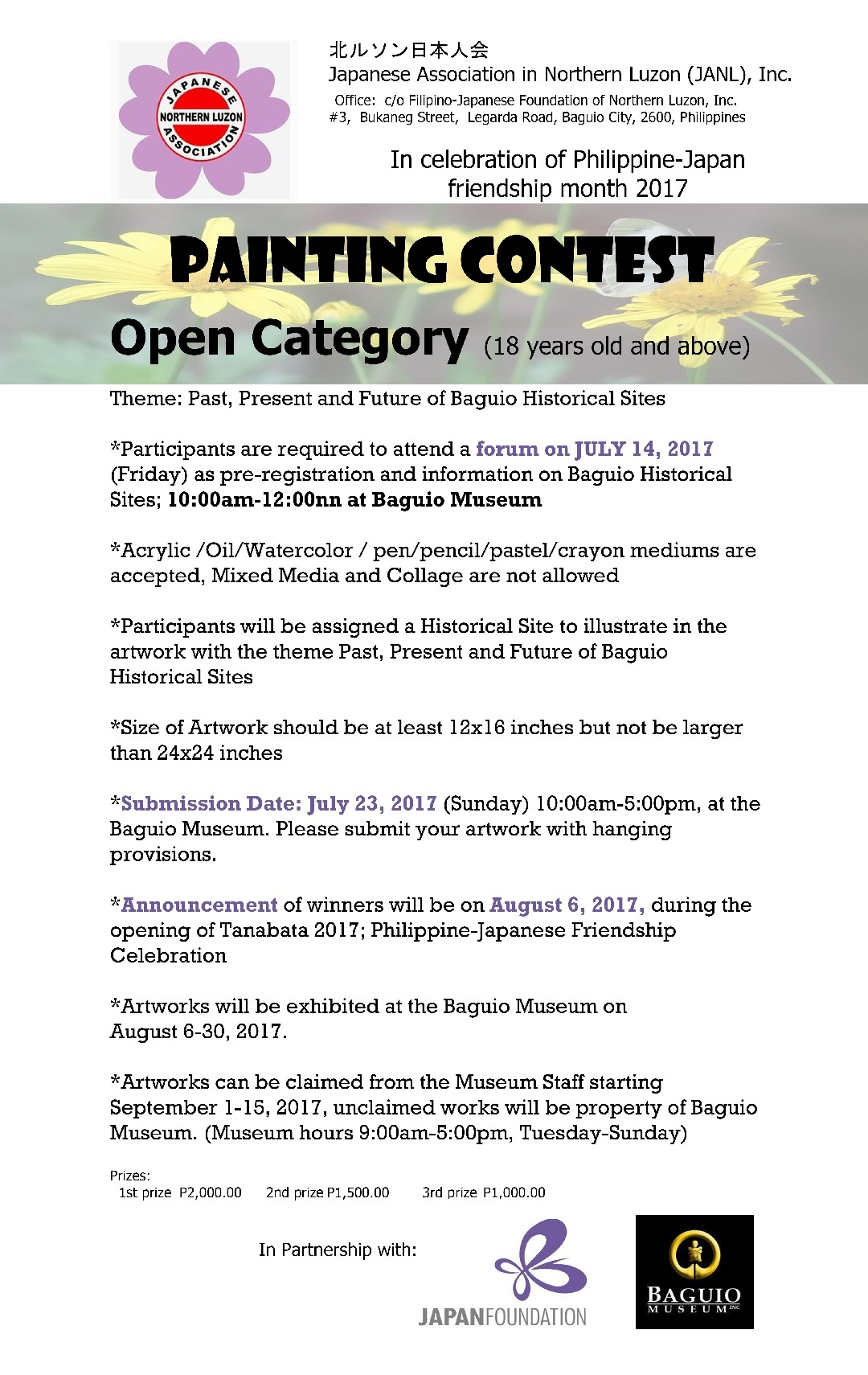 PAINTING CONTEST :  PAST, PRESENT & FUTURE OF BAGUIO HISTORICAL/HERITAGE SITES_a0109542_18560876.jpg