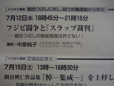 b0050651_8235447.jpg