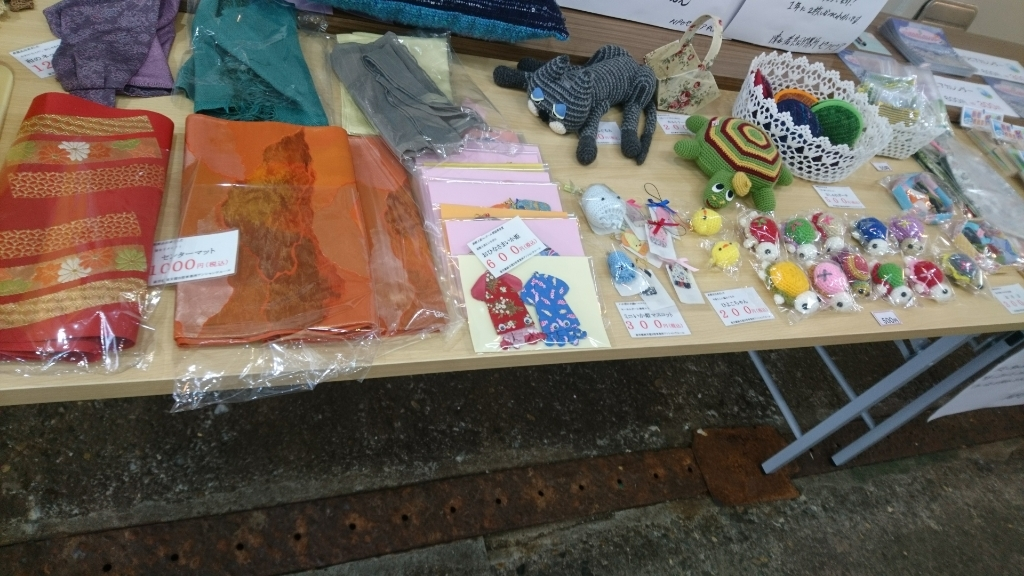 函館本町市場のセラピア製品人気_b0106766_14160132.jpg