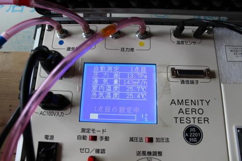 気密測定をしました!_a0039184_14533290.jpg