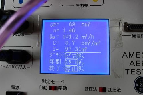 気密測定をしました!_a0039184_14555972.jpg