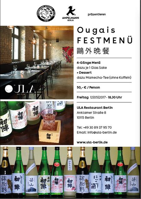 鷗外晩餐 in 伯林 Vol.2_c0180686_04510937.jpg