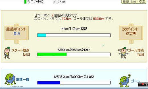 d0124388_13163226.jpg