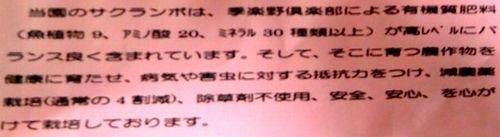 b0044404_21543846.jpg
