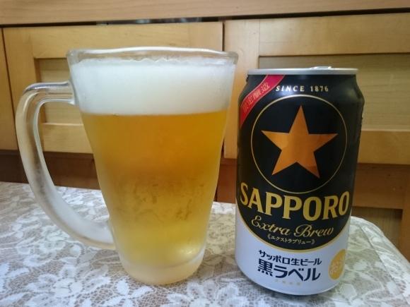 7/4夜勤明け サッポロ生ビール黒ラベルエクストラブリュー_b0042308_07232237.jpg
