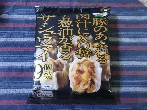7/5 アサヒスーパードライ超刺激 + 冷凍食品いろいろ_b0042308_08093605.jpg