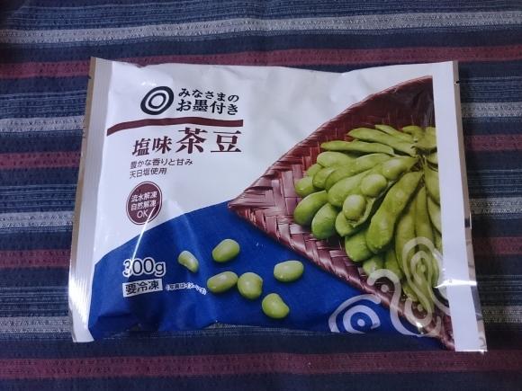 7/5 アサヒスーパードライ超刺激 + 冷凍食品いろいろ_b0042308_08100425.jpg