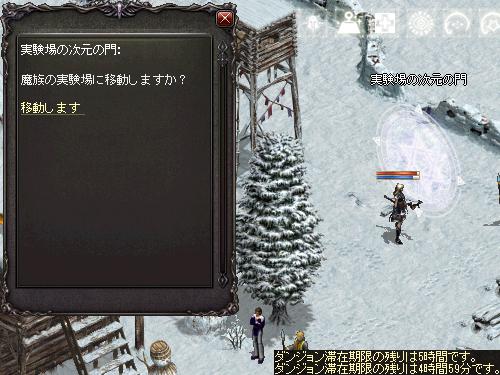 b0056117_06040120.jpg