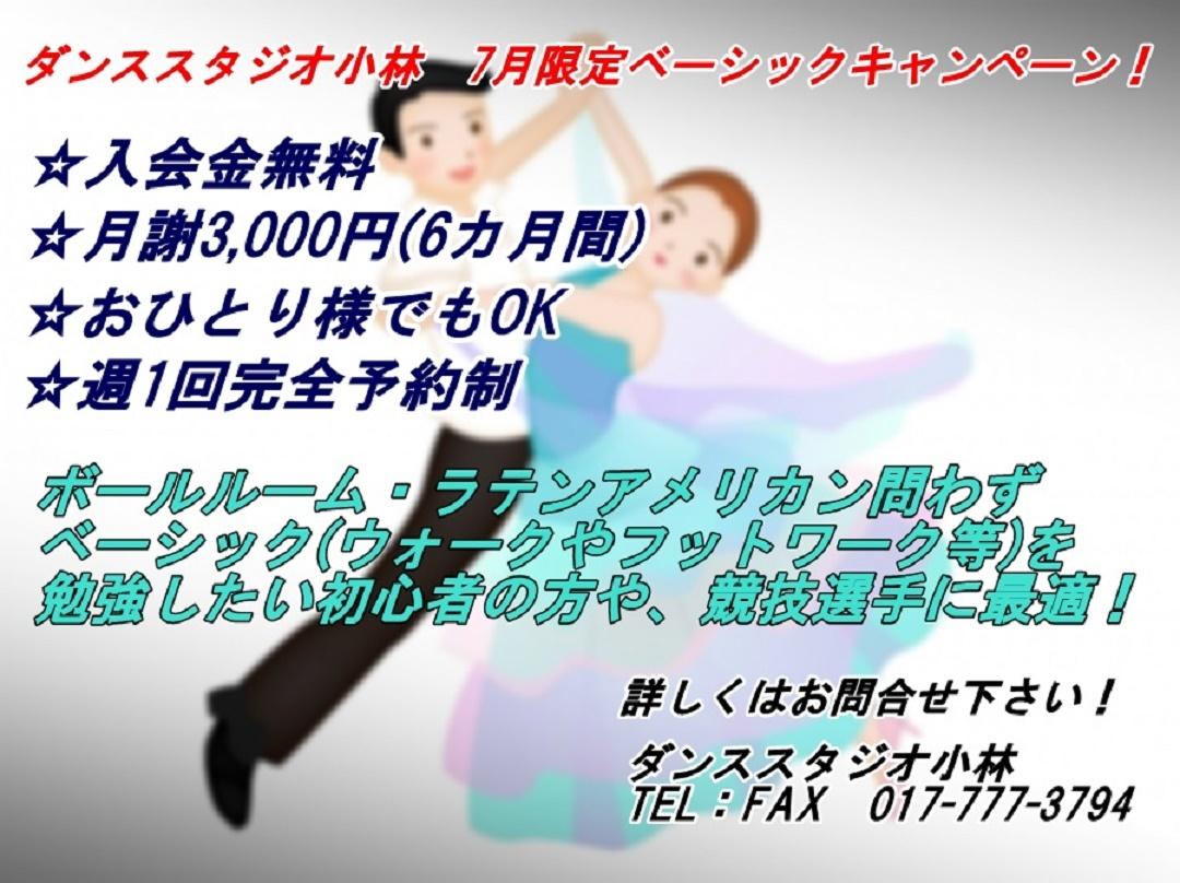 f0061220_18504144.jpg