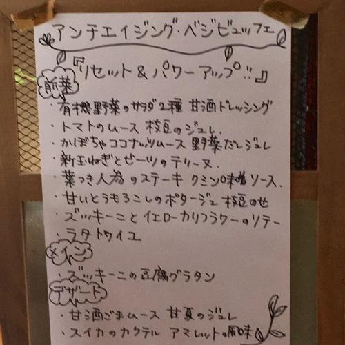 ハレノヒ食堂✖️Ouchi de CAMERA_c0366722_18454739.jpg