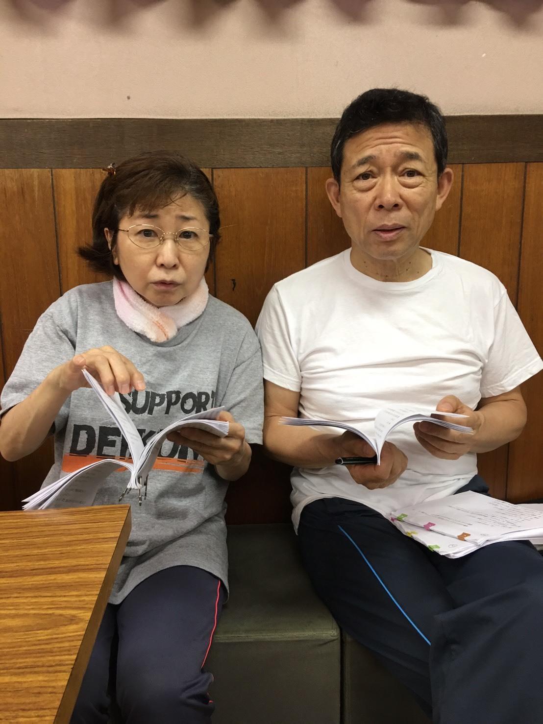 世襲戦隊カゾクマン お稽古_a0163623_22263924.jpg