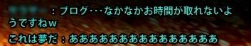 b0292827_00312170.jpg