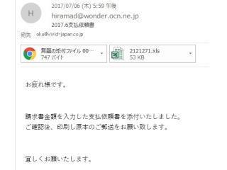 b0040332_18405437.jpg