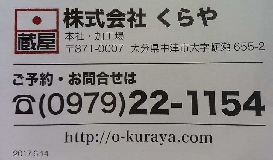 d0244839_21183255.jpg