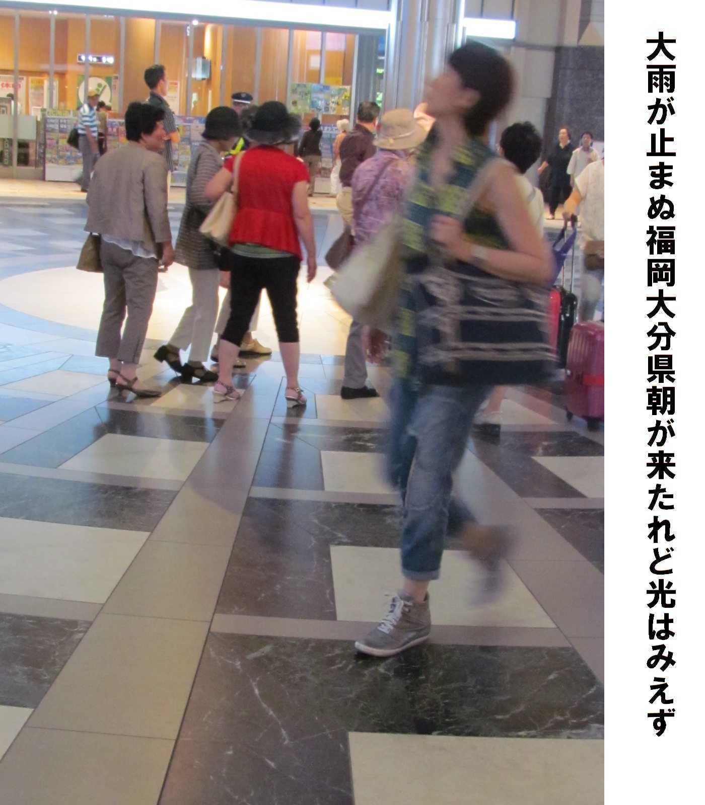 f0117041_04405962.jpg