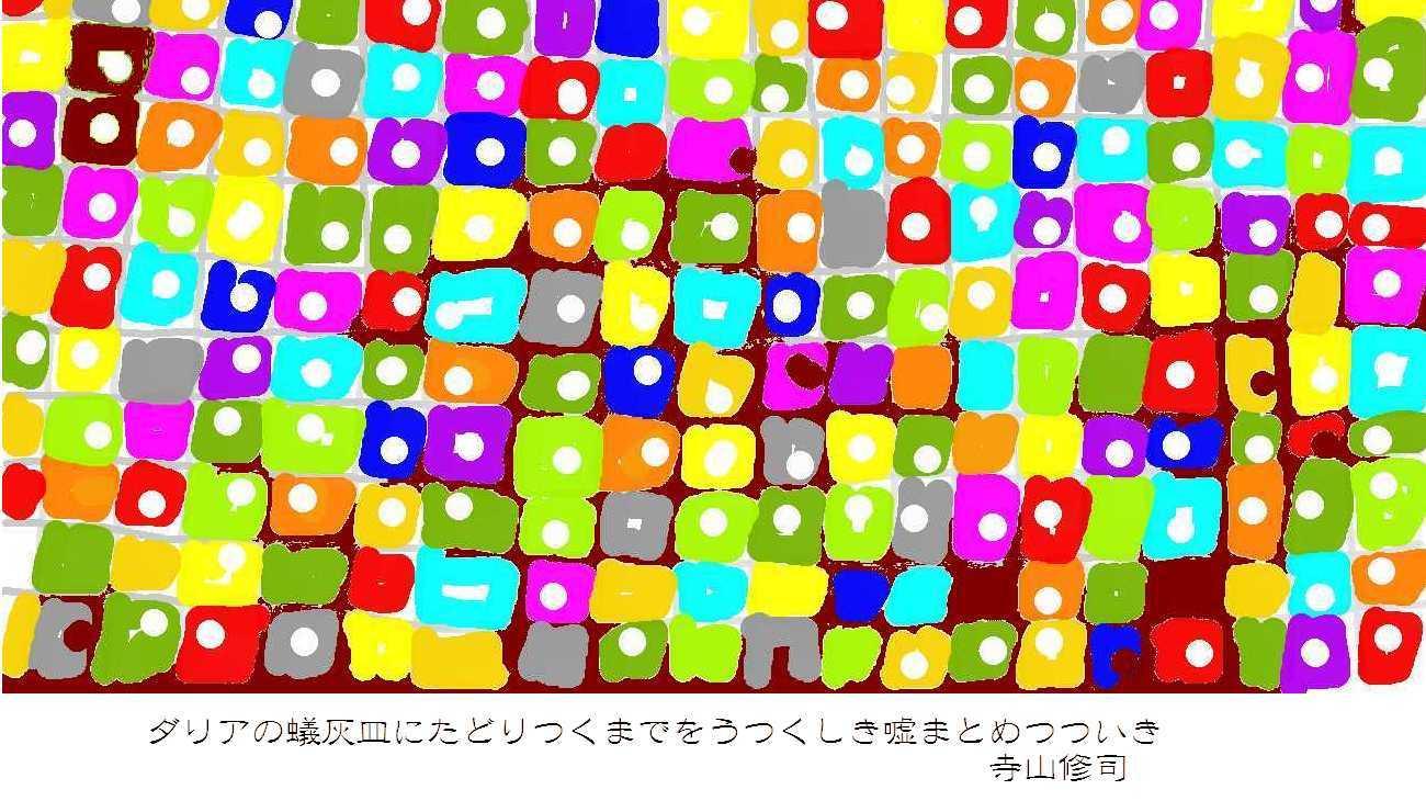f0117041_05181080.jpg