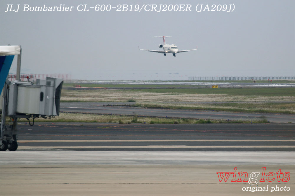 '17年 大分空港(RJFO)レポート ・・・ JLJ/JA209J_f0352866_23134982.jpg
