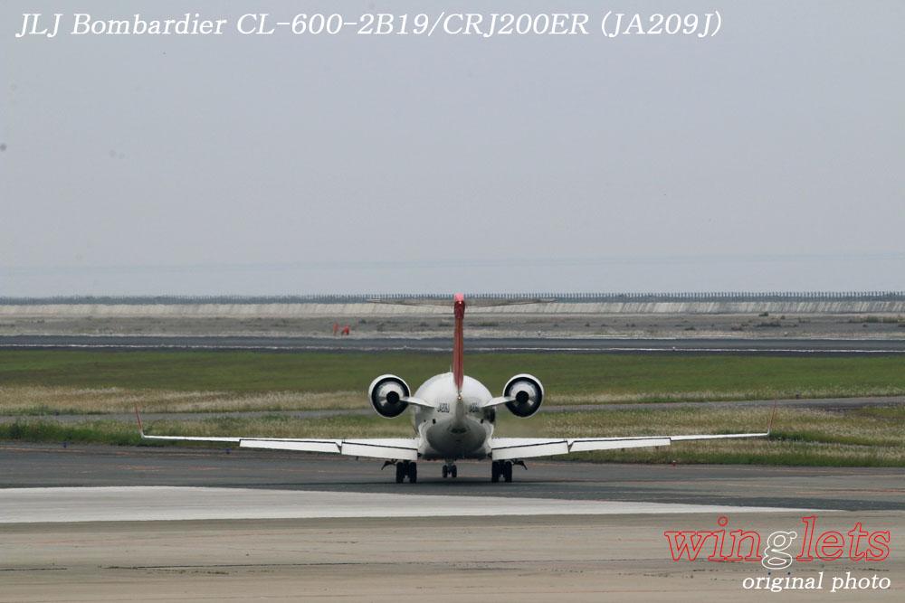 '17年 大分空港(RJFO)レポート ・・・ JLJ/JA209J_f0352866_23141179.jpg