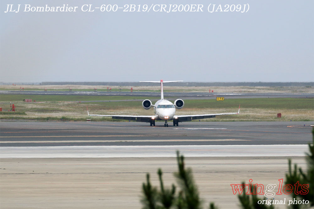 '17年 大分空港(RJFO)レポート ・・・ JLJ/JA209J_f0352866_2314126.jpg