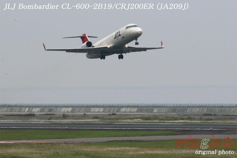 '17年 大分空港(RJFO)レポート ・・・ JLJ/JA209J_f0352866_23142242.jpg