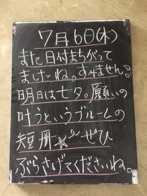 f0152875_08501714.jpg