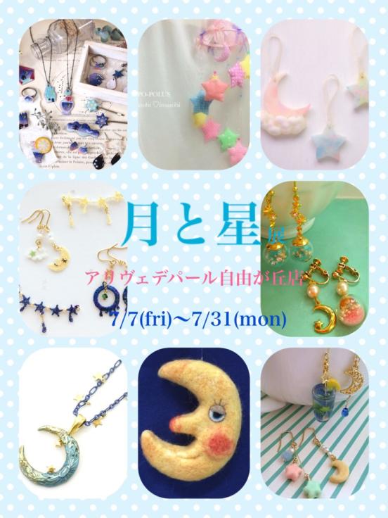 c0153987_21083061.jpg