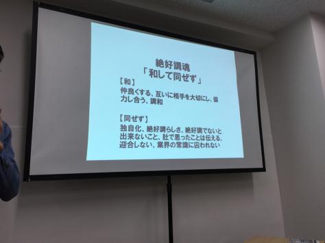 居酒屋絶好調グループ社長 吉田将紀さん。_a0112393_20110492.jpg