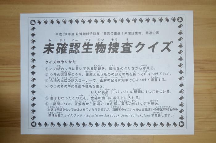 b0076096_16195332.jpg