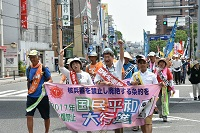 2017年7月7日―、この歴史的な日に平和行進は兵庫県に入りました_c0133503_1936211.jpg