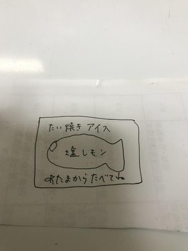 f0366605_16055063.jpg