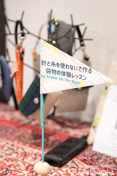 6月25日のBUKATSUDOでの体験レッスン、盛況のうち終了いたしました!_d0154507_10014720.jpg