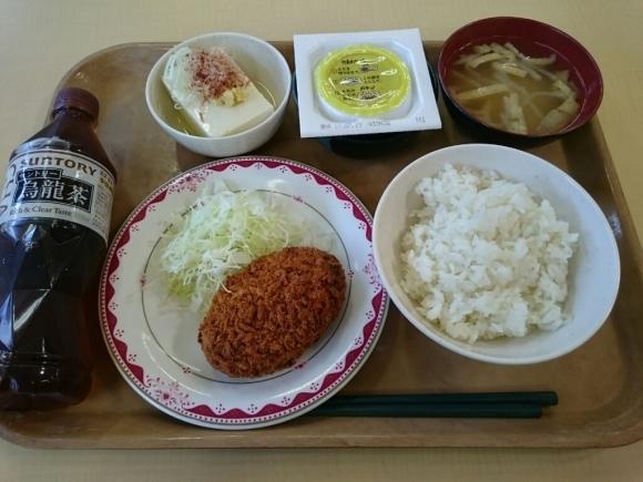 今日の朝食@会社Vol.208_b0042308_07444591.jpg