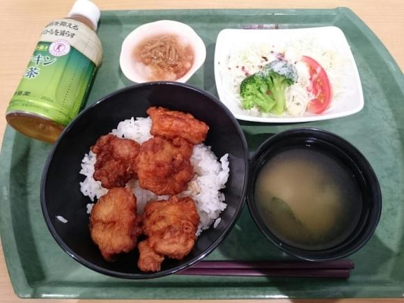 今日の昼食@会社Vol.885_b0042308_12425055.jpg