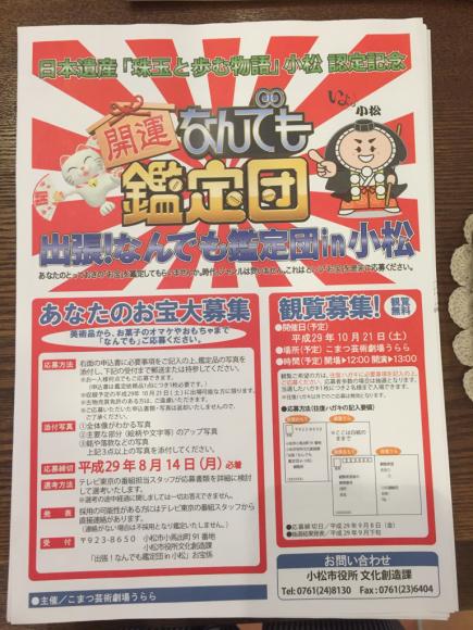 七夕 お中元_c0239414_16484266.jpg