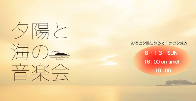 ♬【怒濤の出演】SCHEDULE …ブッキングはお早めに!_b0032617_20212890.jpg